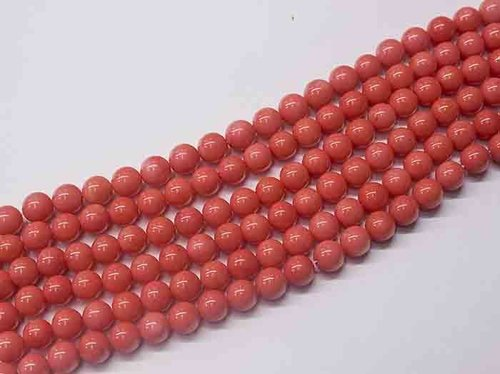 Pink Coral 9mm Round Bead