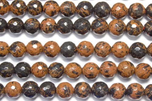 mahogany obsidian 8mm faceted ball beads strands